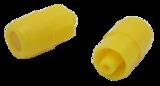 黄色八角肝素帽